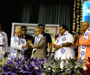 Inauguration of The Centenary Building of Asutosh College - Pranab Mukherjee