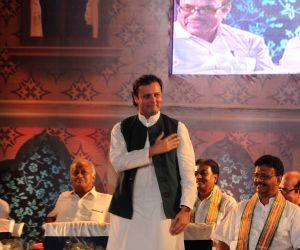 West Bengal Govt. felicitates Allama Iqbal