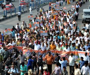 BJP protest against WB Government