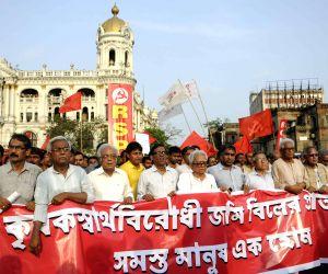 Left Front demonstration against land acquisition law