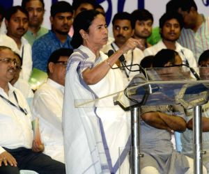 Mamata Banerjee addresses during a TMCP programme