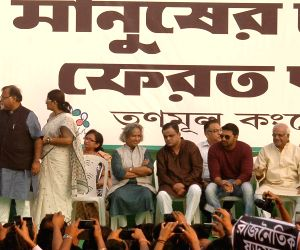 Mamata Banerjee protest against central government