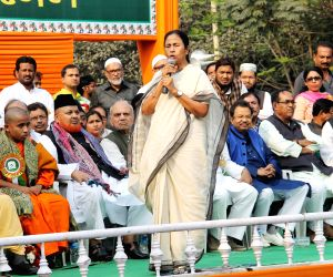 West Bengal CM at 'Sanghati Diwas'