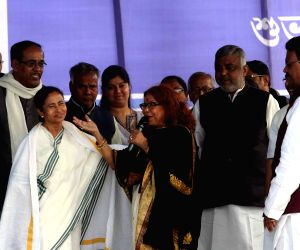 Mamata Banerjee inaugurates Water Purification Center