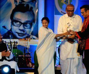 Bangla Sangeetmela