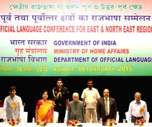 West Bengal Governor during a programme