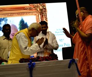 WB Governor during 91st Vyasa Puja celebrations