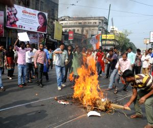 Youth Congress demonstration against TMC leader