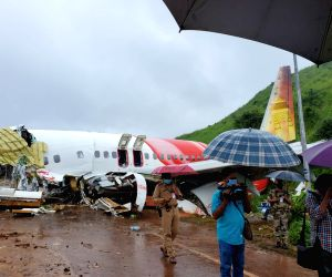 Air India Express to get $50 mn insurance claim