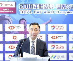 MALAYSIA-KUALA LUMPUR-BWF WORLD CHAMPIONSHIP 2018-DRAW CEREMONY