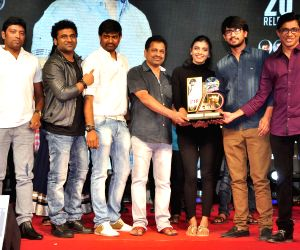Kumari 21F Movie Platinum Disc Function