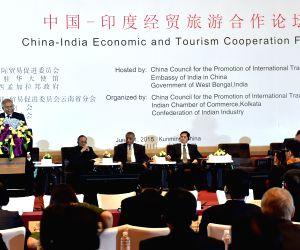 CHINA KUNMING INDIA ECONOMIC TOURISM FORUM