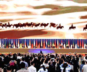 CHINA KUNMING CHINA SOUTH ASIA EXPO OPENING