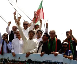 A protest march from Lahore to Islamabad against the government