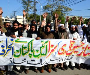PAKISTAN LAHORE PROTEST