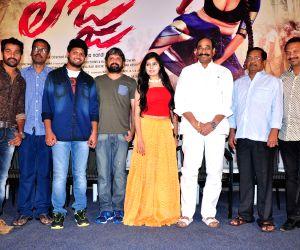 Lajja Movie Teaser Launch