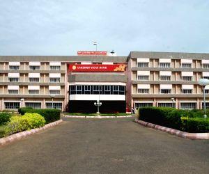 Mumbai HC admits writ petition for compensation to LVB shareholders