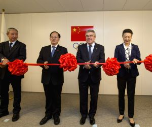 SWITZERLAND-LAUSANNE-CHINESE OLYMPIC COMMITTEE OFFICE-INAUGURATION