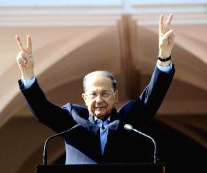 File Photo: Michel Aoun