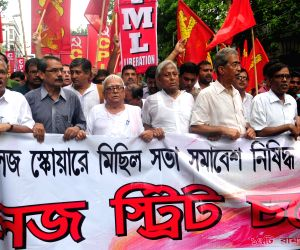 Protest rally by Leftist leaders