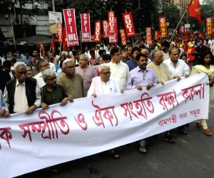 Left Front's Sanghati Diwas