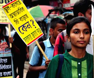 Students' rally against WB Govt