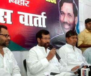 : Patna: Ramvilas Paswan's press conference