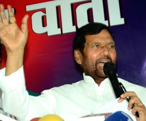 Ramvilas Paswan's press conference