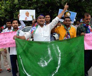 LJP's demonstration