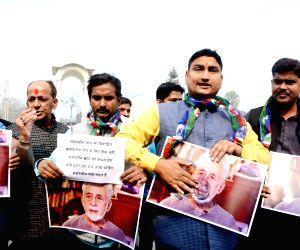 LJP demonstration against Naseeruddin Shah