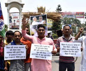 LJP's demonstration against Bihar CM