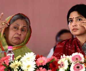 UP CM, Azam Khan, Jaya Bachchan during SP progranme