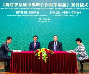 CHINA MACAO ALIBABA SMART CITY AGREEMENT