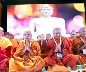 National Buddhist Conference 2018