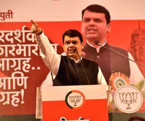 Maharashtra CM during a BJP rally