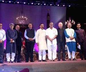 Closing ceremony of 8th Theatre Olympics - Devendra Fadnavis, Mahesh Sharma, Nana Patekar and Nawazuddin Siddiqui