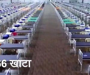 Free Photo: Maharashtra Chief Minister Uddhav Thackeray inaugurates 3250 bed jumbo covid care facilities in Mumbai