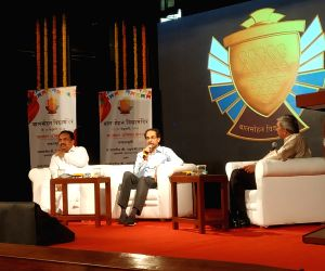 Uddhav Thackeray at felicitation programme at Balmohan Vidyamandir School