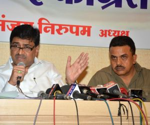 Ashok Chavan's press conference