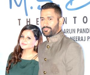 Sakshi Dhoni posts cute video, calls hubby MS Dhoni 'sweetie of the day'