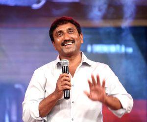 Hyderabad : Telugu film 'Aagadu' audio relese function