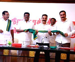 "Tamil Nadu's voice for Cauvery"" meeting -  Kamal Haasan"