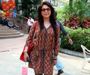 MAMI Film Festival.