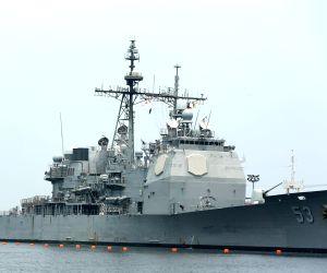 PHILIPPINES MANILA U.S. WARSHIPS VISIT