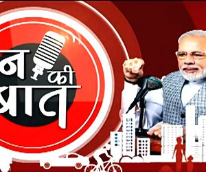 Mann ki Baat: PM says new
