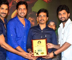 Marakathamani Movie Audio Launch