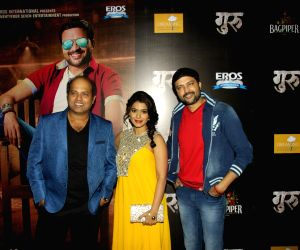 Premiere of Marathi film Guru