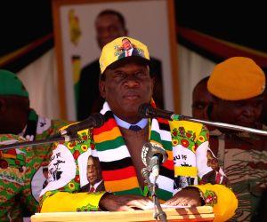 ZIMBABWE-MARONDERA-ZANU-PF-RALLY