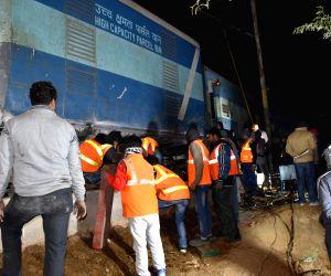 A coach of Gondwana Express derails in Mathura