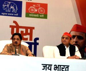 Mayawati and Akhilesh Yadav. (File Photo: IANS)